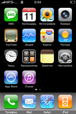 Меню Apple iPhone 3G