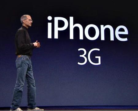 Стив Джобс анонсирует iPhone