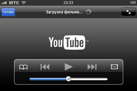 YouTube-клиент на iPhone