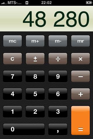 Калькулятор iPhone