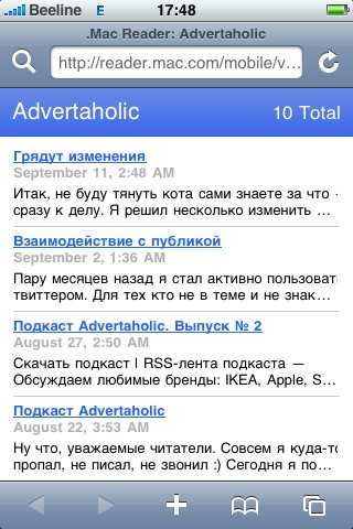 Mac Reader на iPhone