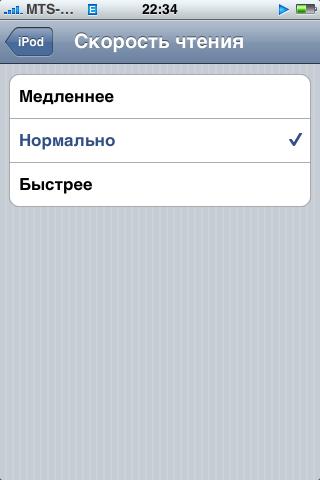 Медиаплеер iPhone