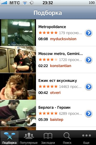 iPhone, скриншоты YouTube