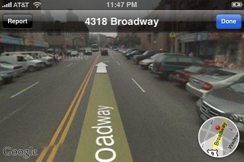 Google Maps со Street View
