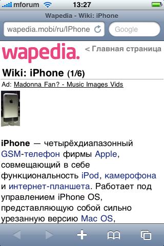 Wapedia