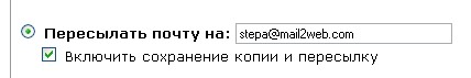 mail2web