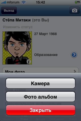 аватар скачать бесплатно без регистрации: