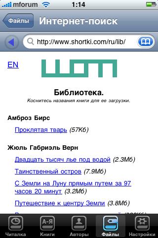 ShortBook