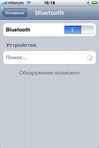 блютуз иконка: