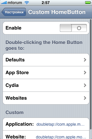 Custom HomeButton