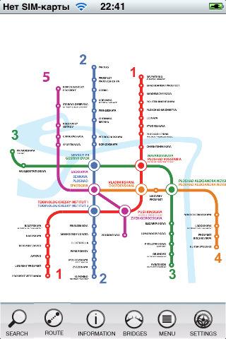 Схема метро, составление