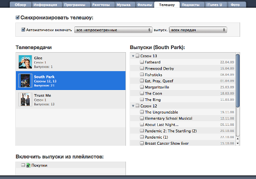 iTunes 9