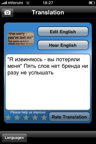 PicTranslator