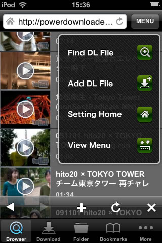 power downloader