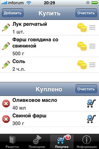 Foodclub.ru
