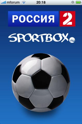 спортбокс.ру новости спорта - фото 6