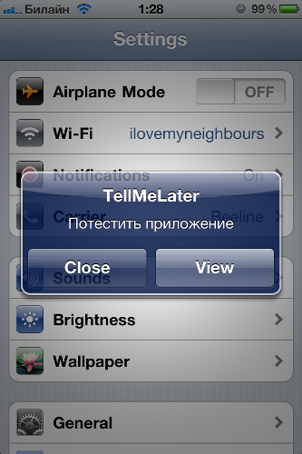TellMeLater
