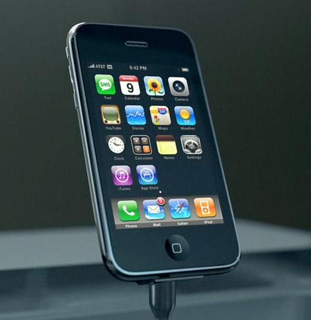 Скачать айфон сколько стоит программу