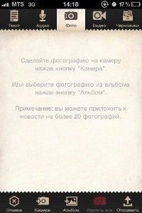 Фонтанка