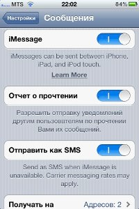 iOS5 -  key features