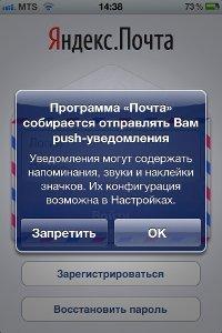 YandexMail