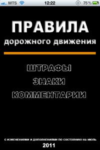 PDD2011