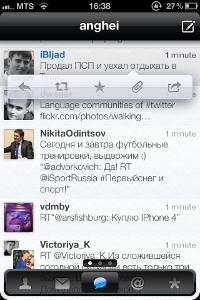 Twittelator Neue