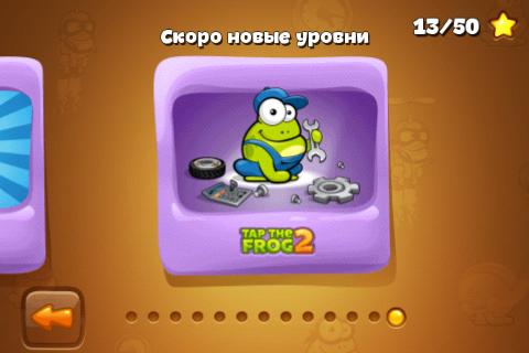 Телетайп android