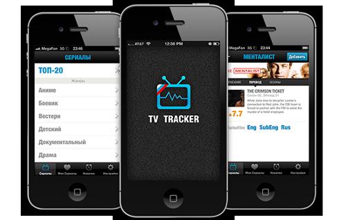 TV Shows Tracker Main