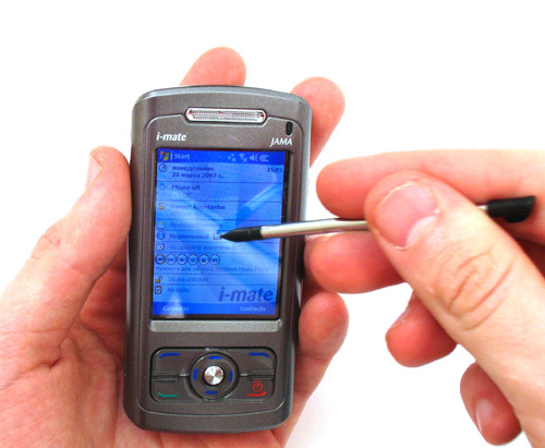 Опубликовано - 06 февраля 2007 г михаил махнаев (michailmachnaev@mobile-reviewcom) an error occurred while processing this directive